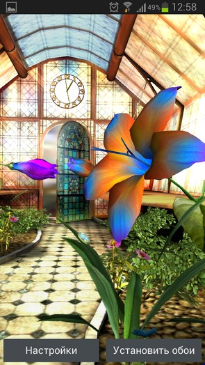 Magic Greenhouse 3D Pro lwp – красивая оранжерея для Samsung Galaxy S4