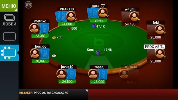 Мобильный покер для смартфонов Samsung Galaxy