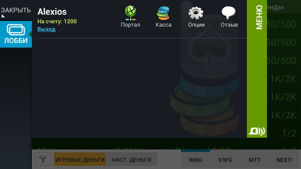 Mobilepokerclub для Galaxy S4 - онлайн покер
