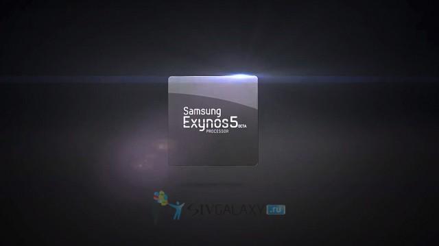 Multi-Processing в Exynos 5 Octa уже скоро