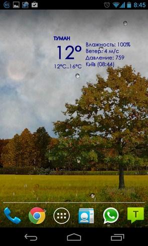 Nature Live Weather - живые обои на Android