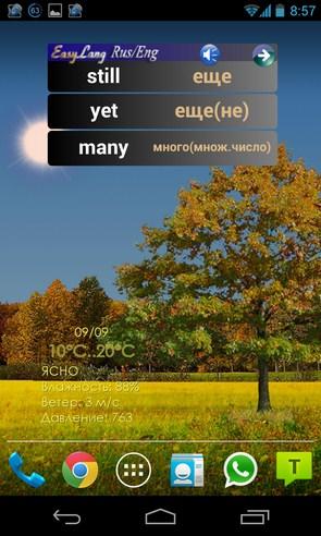 Nature Live Weather - живые обои на Samsung Galaxy S4