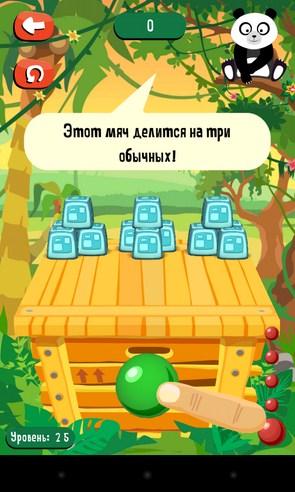 Perfect Hit! - игра на Андроид