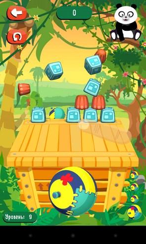 Perfect Hit! - игра на смартфоны Android