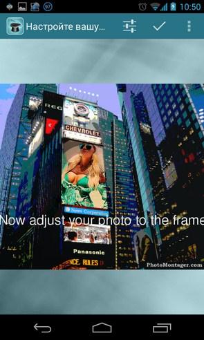 PhotoMontager  - фоторедактор на смартфоны Samsung Galalxy S4