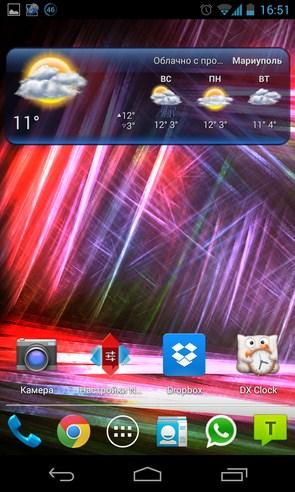 Prismatic Dreams - интерактивные обои на Galaxy S4