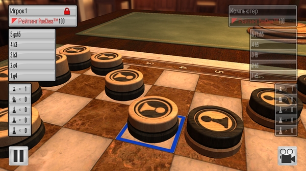 Шахматы Pure Chess 3D для Samsung Galaxy Note 3