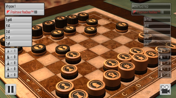 Pure Chess 3D для Android