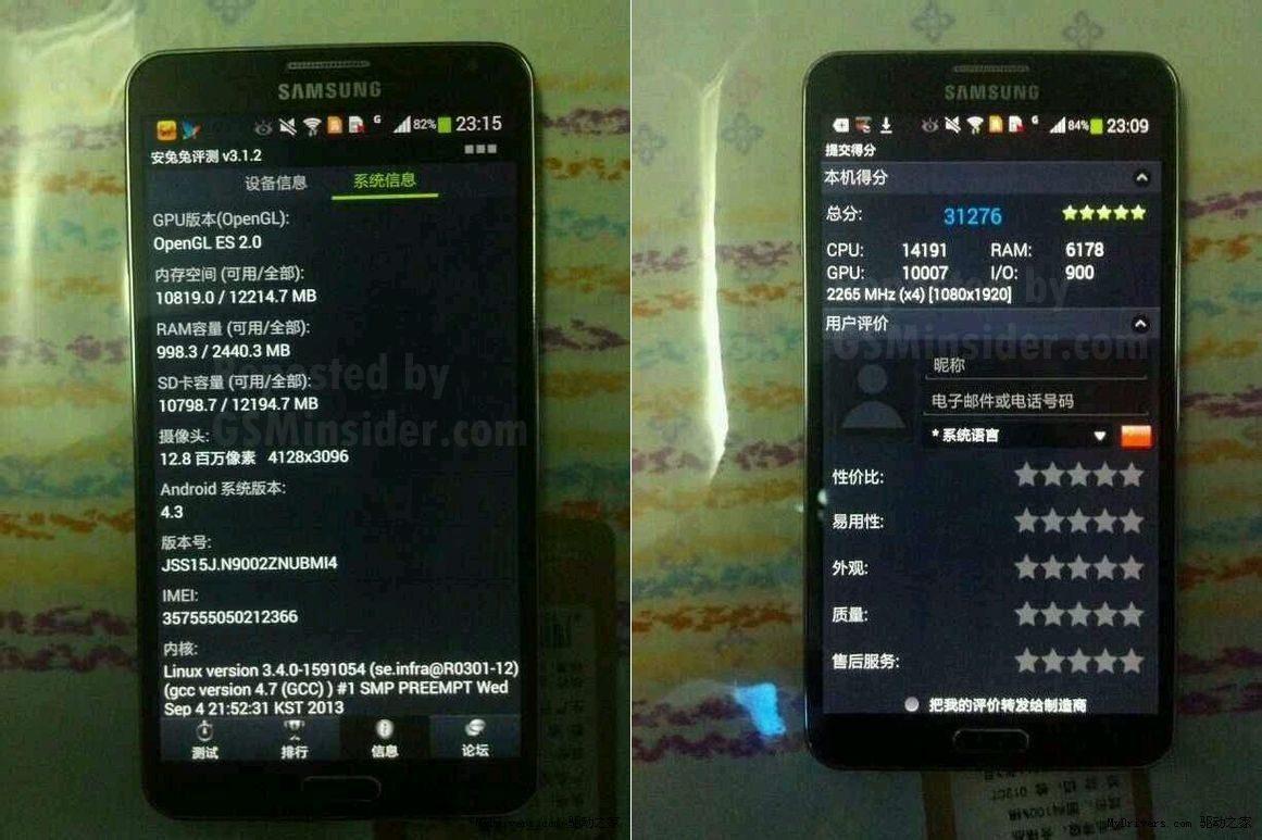Samsung Galaxy Note 3 SM-N9002 с двумя сим-картами