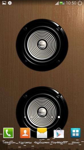 Screen Speaker Music Wallpaper - интерактивные обои для меломанов