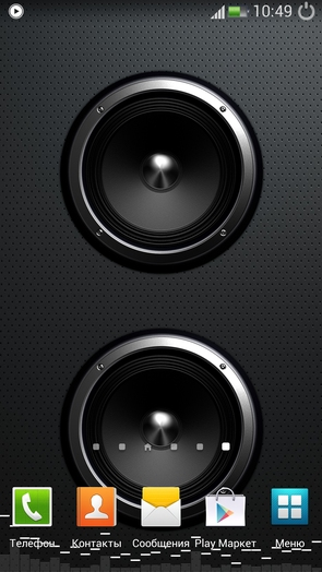 Screen Speaker Music Wallpaper - интерактивные обои с динамиками