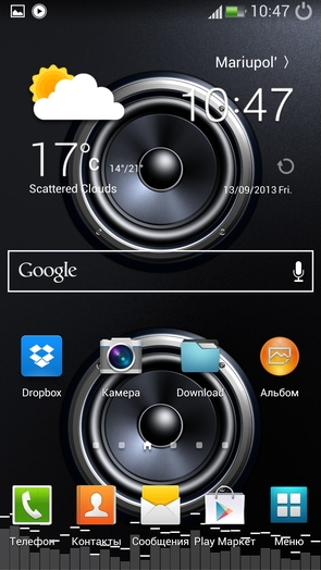 Screen Speaker Music Wallpaper - обои с динамиками