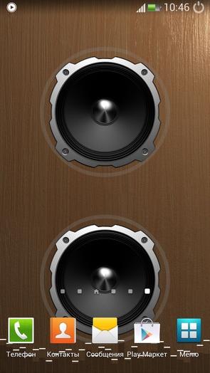Screen Speaker Music Wallpaper - анимированные обои под музыку