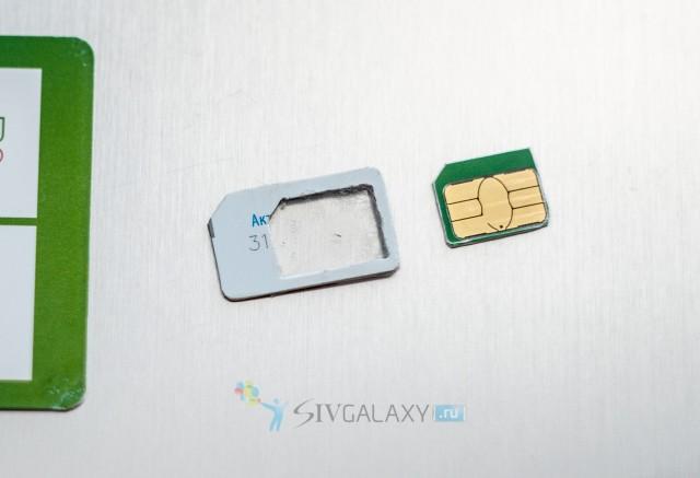Симкарта для Galaxy S4 от Мегафон