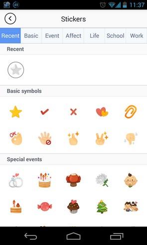 SolCalendar - приложение на смартфоны Android