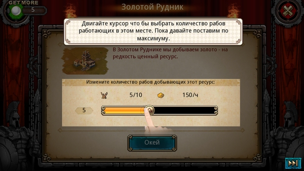 Стратегия Spartan Wars: Empire of Honor для Galaxy S4 и Note 3