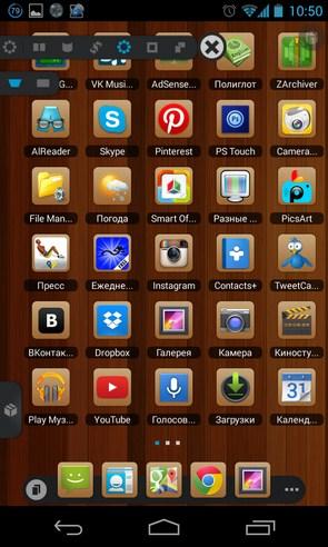 TSF Shell - интерфейс на смартфоны Android