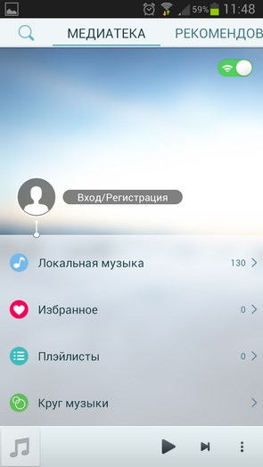 Ттпод На Андроид На Русском