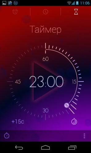 Timely Alarm Clock - будильник на смартфоны Андроид
