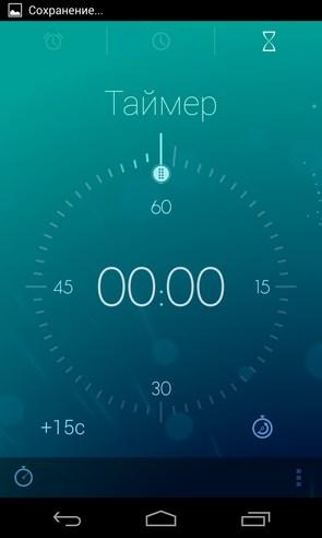 Timely Alarm Clock - будильник на Samsun Galalxy S4