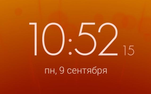 Timely Alarm Clock - будильник на Android