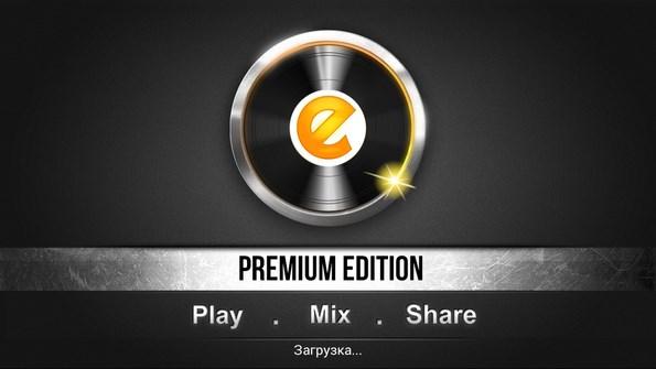 edjing Pro. DJ Mix Song Studio – миксуем вместе для Галакси С4