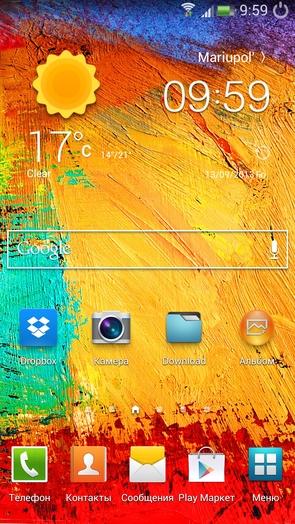 Анимированные обои в стиле Galaxy Note 3
