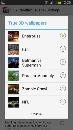 iOS7 Parallax True 3D Depth – новый параллакс для Галакси С4