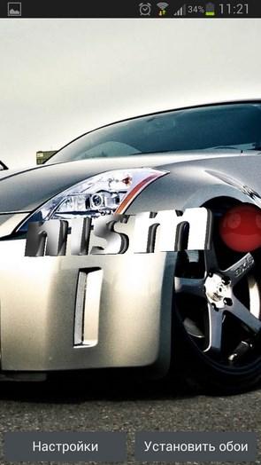 3d nissan logo hd обои с авто для samsung galaxy s4