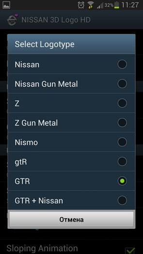 3D NISSAN Logo HD – обои с авто для Samsung Galaxy S4