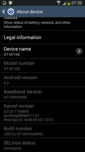 Прошивка Android 4.3 для Samsung Galaxy Note 2 - N7100XXUEMI6