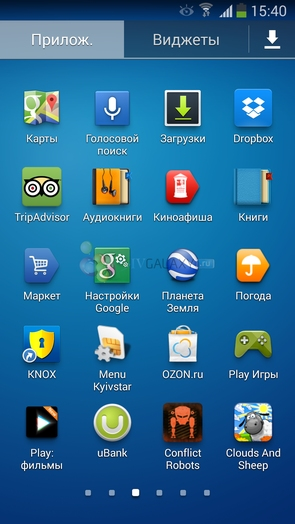 Android 4.3 на Galaxy S4 I9500 - главное меню