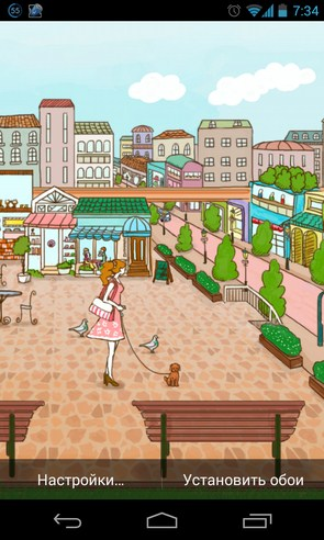 Another town - интерактивные обои на Samsung Galaxy S4