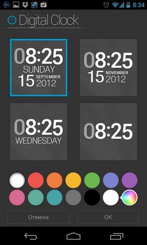 Atom Launcher - приложение на смартфоны Андроид