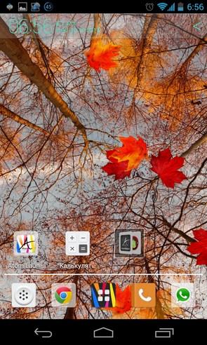 Autumn Maple Live Wallpaper - интерактивные обои на Galaxy S4