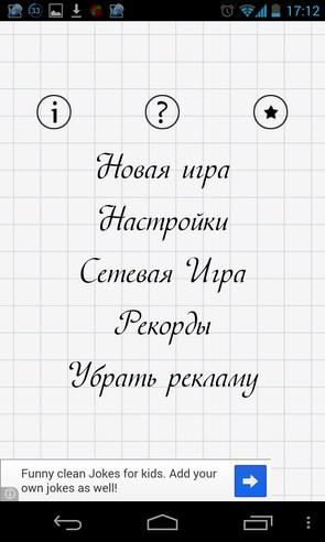 Балда King Square на смартфоны Galaxy S4