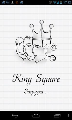Балда King Square на Samsung Galaxy S4