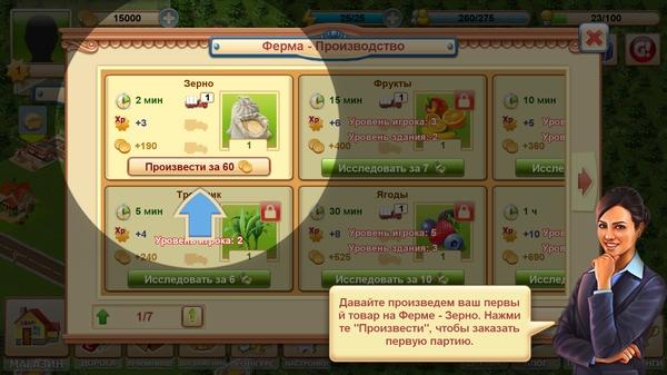 Аналог Sim City для Android - Big Business Deluxe
