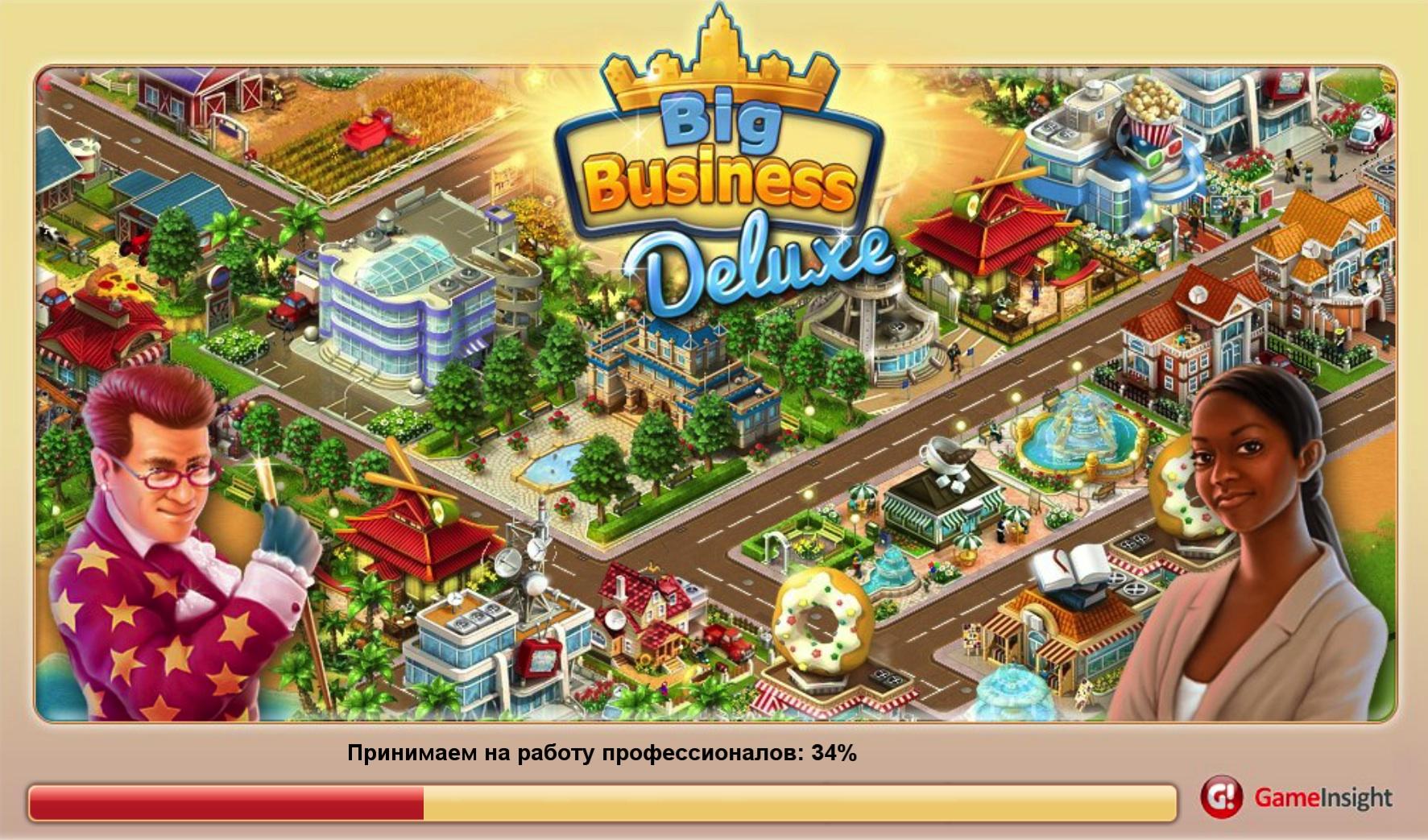 Книга бизнес как игра скачать бесплатно