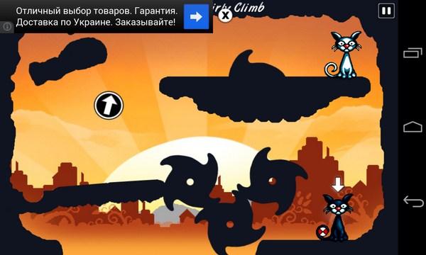 Cat Physics - игра на Самсунг Галакси С4