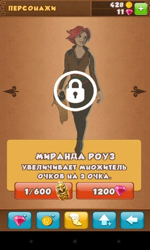 Danger Dash - игра-аркада на смартфоны Android