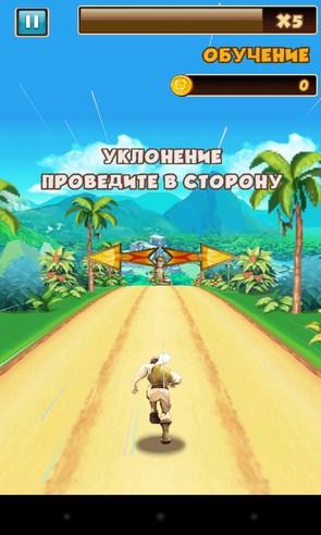 Danger Dash - игра-аркада на смартфоны Galaxy S4