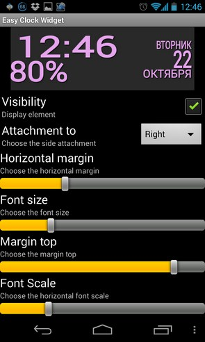 Easy clock widget - приложение на смартфоны Samsung S4