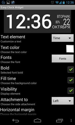 Easy clock widget - виджет часов на смартфоны Galaxy S4