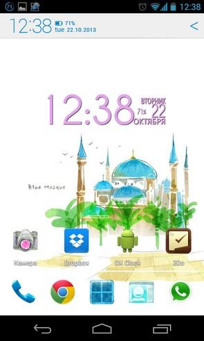 Easy clock widget - приложение на Galaxy SIV