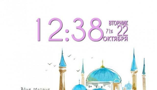 Easy clock widget - виджет часов на Samsung Galaxy S4