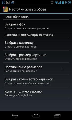 Funny Gravity -живые обои на Android