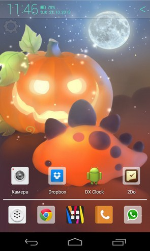 Halloween Dino - анимированные обои на Samsung Galaxy S4