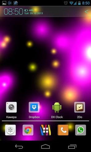 Hippie Lamp - LWP - живые обои на Galaxy S4