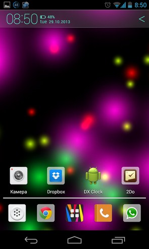 Hippie Lamp - LWP - интерактивные обои на Samsung Galaxy S4